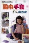 Превью Bianzhi comforters 2006 sp-kr (335x496, 190Kb)