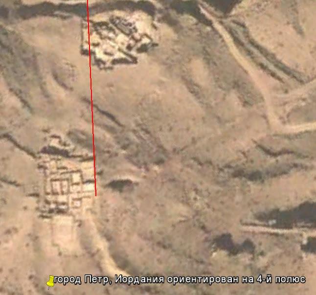 постройки в городе Петрa, Иордания ориентированы на 4-й полюс