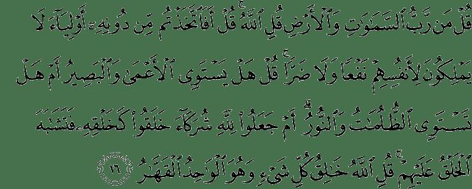 http://www.al-quran.asia/2014/01/surat-ar-rad-ayat-1-43.html