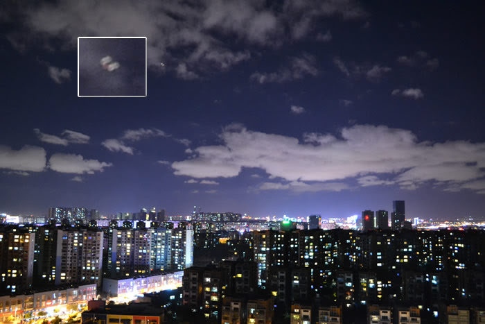 Imagen 7: Objeto aéreo anómalo fotografiado en Kunming, China. 16 de junio (2015). Crédito: MUFON