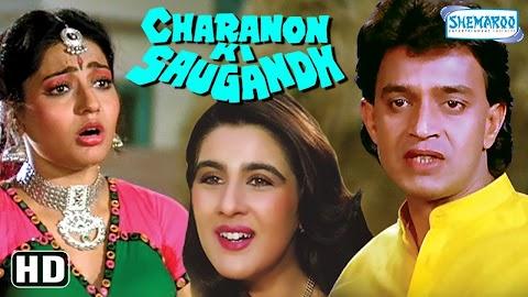 Charno Ki Saugandh Film Video Mein