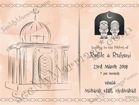 Shaadi Mubarak ? Traditional Muslim Couple Sketch Type