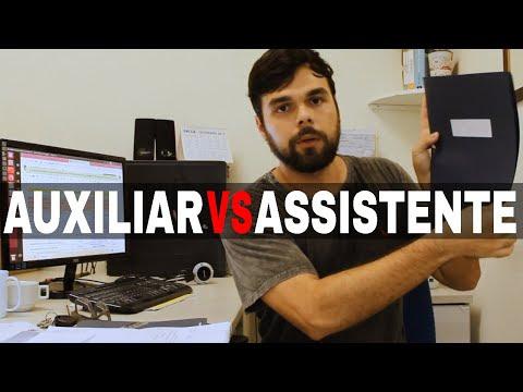 Diferença entre Assistente e Auxiliar Administrativo