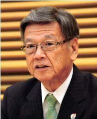 Onaga encourages other governors to imagine 18% of their prefecture consisting of U.S. bases