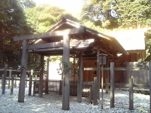 伊勢神宮 外宮別宮 伊雑宮 - Izawa no miya (Geku of Ise Grand Shrine)// 2010.02.13 - 5