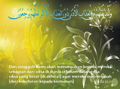 wallpaper indah  pesan islami mi islamiyah