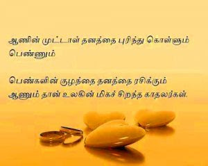 112 Good Morning Photos Images In Tamil For Whatsapp 6100 Good