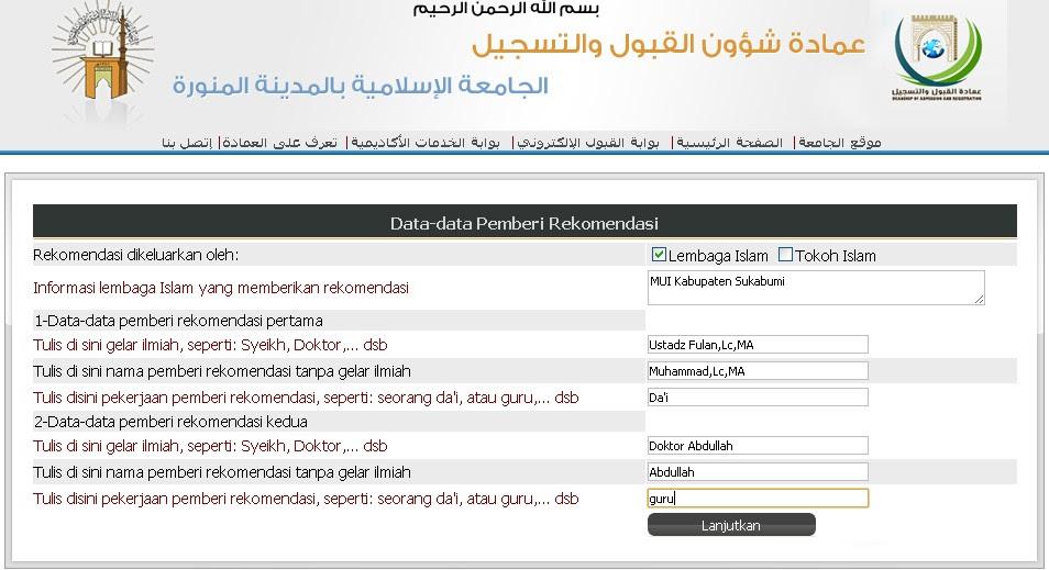 Formulir Pendaftaran UIM