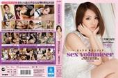 IPZ-530 Sex Volunteer Tsubasa Amami
