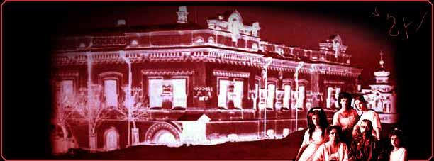 Ipatiev House - Romanov Memorial - The tragic end of the last Czar of Russia