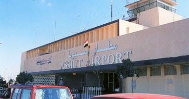 مطار أسيوط
