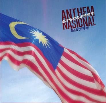 Album Kompilasi Anthem Nasional