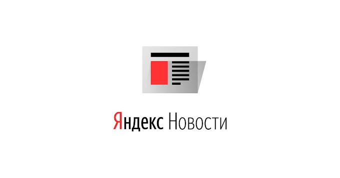 Подсветка из 40 тыс ламп украсила вход в парк «Остров мечты» в Москве: Яндекс.Новости