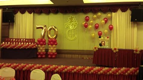 70th birthday party decoration ideas   Balloon decorations