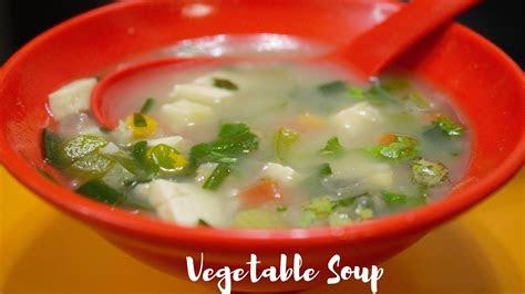 veg soup recipe  hindi veg soup recipes indian mix