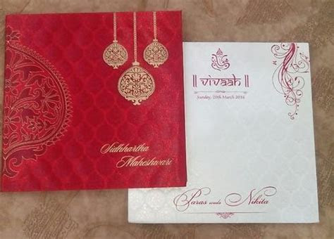Designer Wedding Card, Designer Wedding Invitation