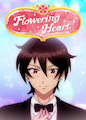 Flowering Heart - Season 1