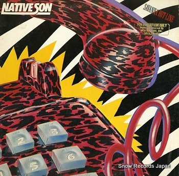NATIVE SON savanna hot-line