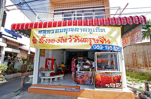 fourth dimension for about other petty local eating theatre process Bangkok Thailand Map; Restaurant Tip: Moo Grob Khun Yai