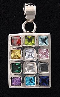 12 Tribes Of Israel Pendant