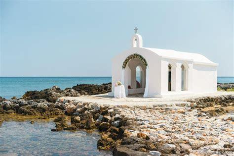 ST NICHOLAS CHAPEL ? CRETE   Mosaic Wedding