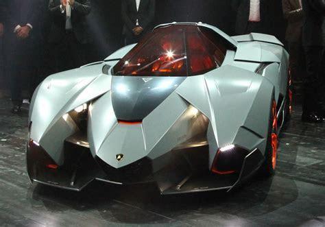 Lamborghini Egoista Photo 13 13139