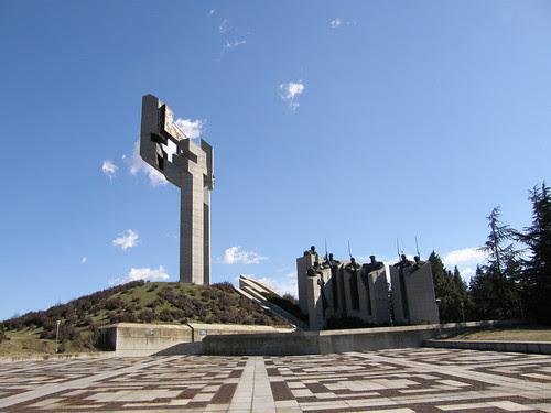 Defenders of Stara Zagora Memorial Complex