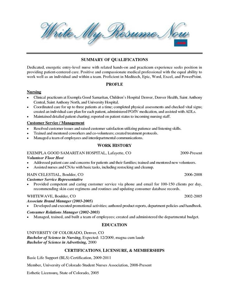 Hospital Volunteer Resume Example Www