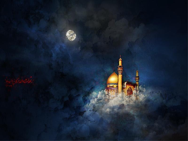 Islamic Wallpapers: Roza Of Moula Ali( A.S