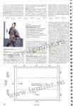 Вязание и мода, 4-2014