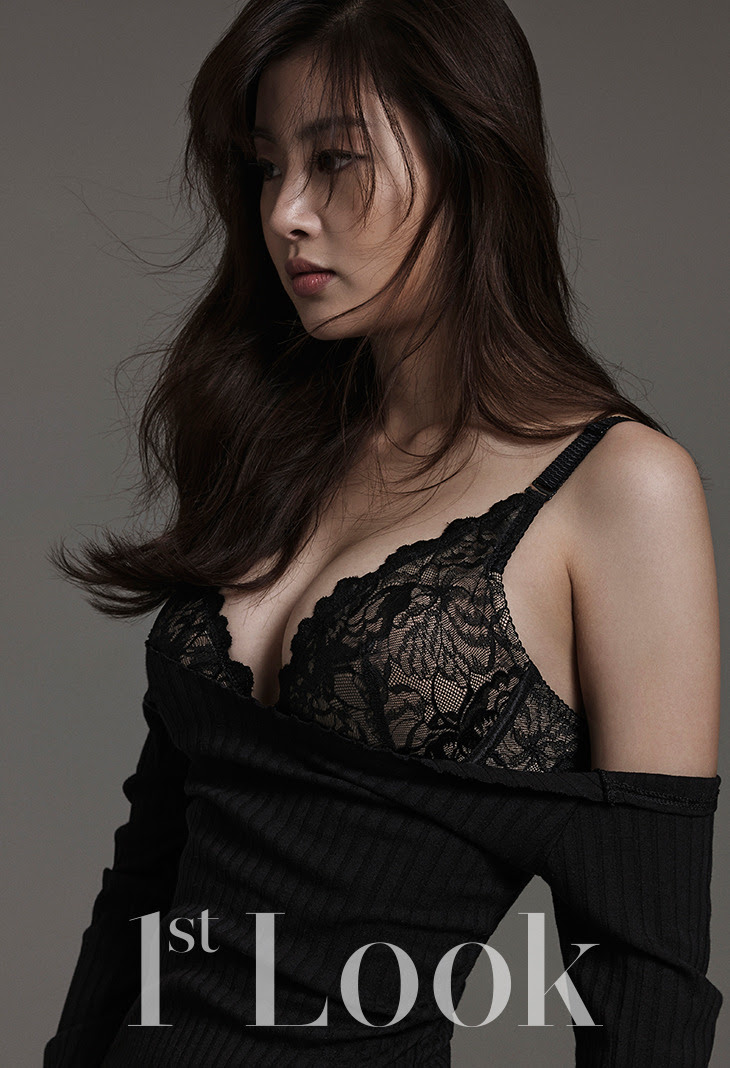 Kang Sora - 1st Look Magazine Vol.77