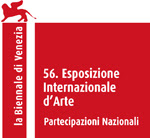 The National Pavilion of the Republic of Armenia at the 2015 Venice Biennale