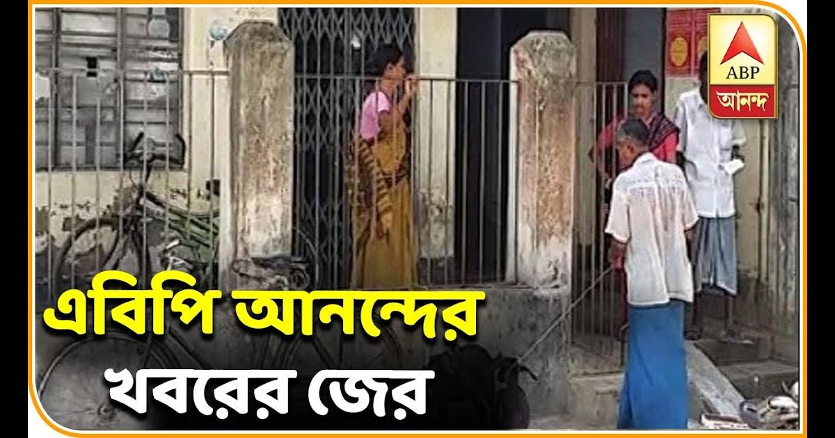 the wolf among24: abp ananda news bangla Reporter Stories ...