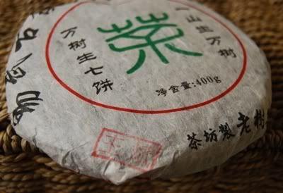 2008 Nadachayuan Yiwu