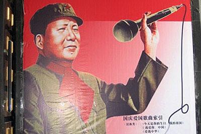 Mao au KTV