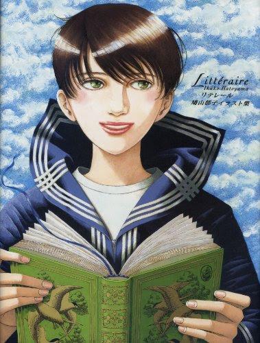 鳩山郁子イラスト集『リテレール』