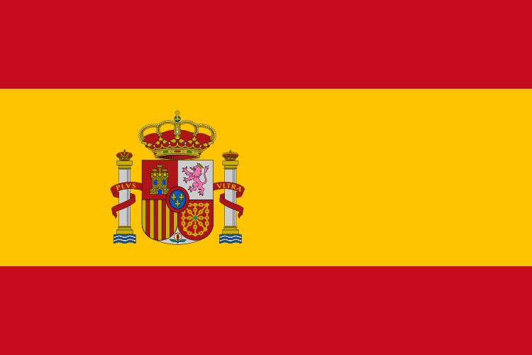File:Flag of Spain.svg