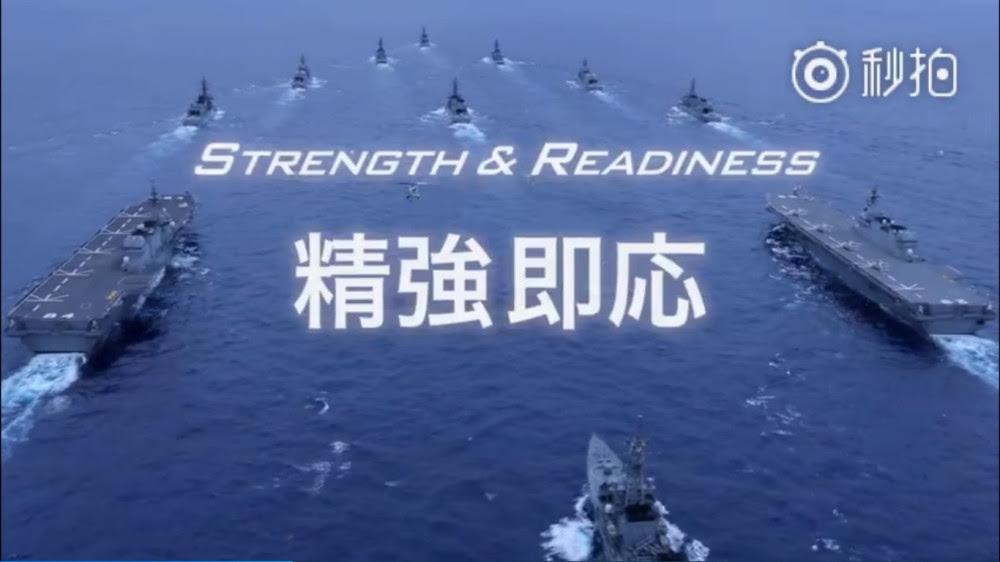 日本自衛隊宣傳片展現雙航母編隊 艷星也賣力表演 卻仍招不來兵 Ifuun