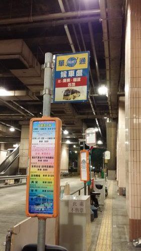 香港側は上水廣場