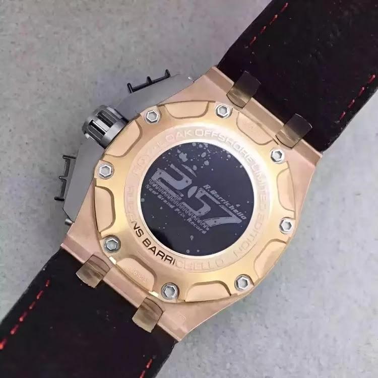 Replica Audemars Piguet Rubens Barrichello III Case Back