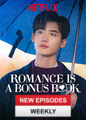 Romance Is a Bonus Book - Season 1