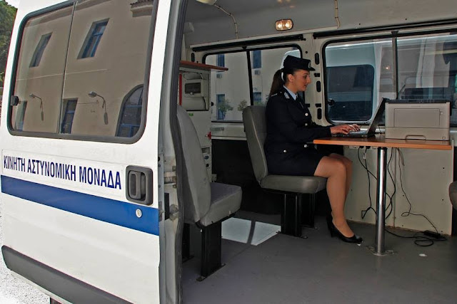 Αποτέλεσμα εικόνας για Κινητές Αστυνομικές Μονάδες στο Νομό Ιωαννίνων,