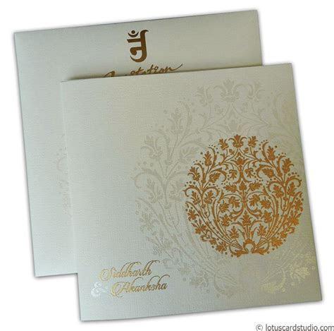 Princess Crown Wedding Invitation