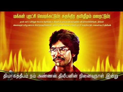 Ganja Karuppu Super Hit Tamil Comedy Top Comedy Video Funny