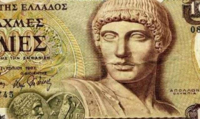18 ΧΡΟΝΙΑ ΜΕΤΑ! Τι αγοράζαμε το 1999 με το «ταπεινό» χιλιάρικο και τι τώρα με το «ισχυρό» ευρώ
