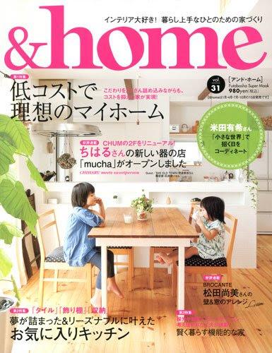 &home(31) (双葉社スーパームック)
