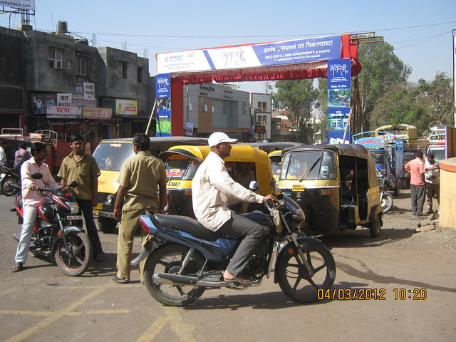 Arch at DattaNagar Chowk - Visit Shri SiddhiVinayak Manswi, 2 BHK & 3 BHK Flats at Ambegaon Budruk, Pune 411046