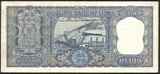 IndP.62a100RupeesND196267r.jpg
