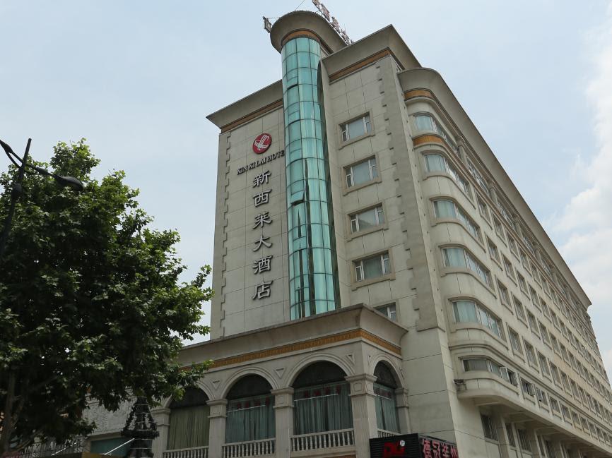 Hangzhou New Xilai Hotel Reviews