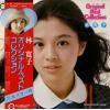 HAYASHI, HIROKO - original best collection